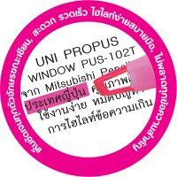 propus-content-01