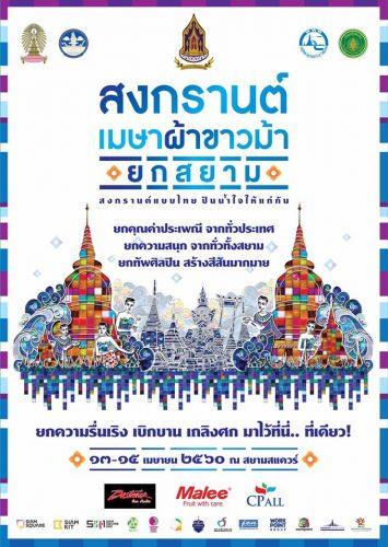 songkran-festival-01