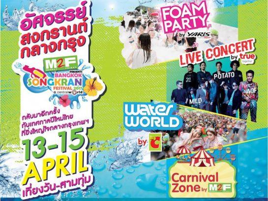 songkran-festival-05