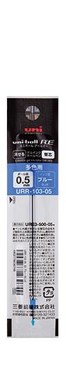 URR-103-05