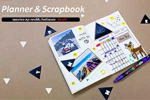 D.I.Y. Planner & Scrapbook