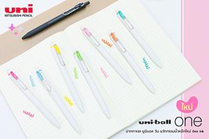 New! uni-ball one ปากกาเจลที่มีมากถึง 20 สี