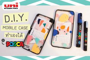 D.I.Y. Mobile Case เคสมือถือทำเองได้ by uni POSCA