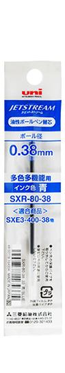 SXR-80-38