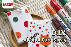 D.I.Y. Alcohol card spray (สเปรย์แอลกอฮอล์) by uni PaintMarker