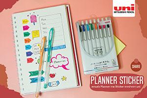 ตกแต่ง Planner วาด Sticker จากปากกา uni